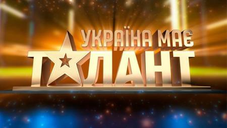СТБ объявил состав звездного жюри нового сезона шоу Україна має талант