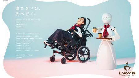 Как роботы обеспечивают рабочие места для людей с инвалидностью