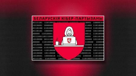 Хакеры обещают свергнуть режим Александра Лукашенко: государственные ресурсы уже сломаны
